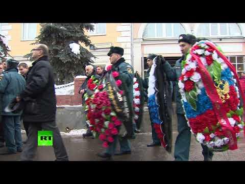 В Москве простились с пожарными, погибшими при спасении людей из горящей квартиры