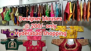 Designer Readymade blouses starting@200/-| Readymade blouses with prices and Shop address, Hyderabad