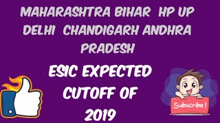 Esic pharmacist expected cutoff 2019