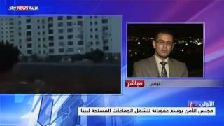 الأزمة الليبية في ظل سيطرة المليشيات على طرابلس