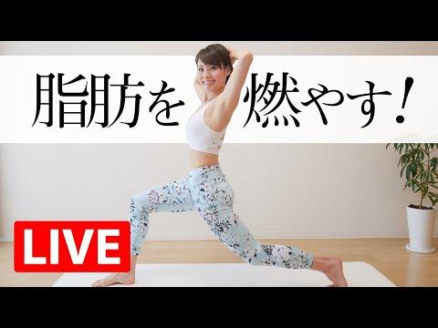 【スポーツの日!】 全身痩せる脂肪燃焼HIIT☆ キツいけど効果絶大! #376