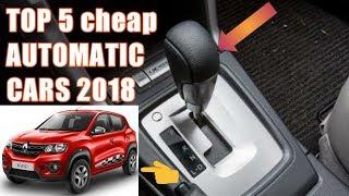 Cheap Automatic cars in india 2018 under 5 lacks   cheap AMT cars 2018   Car guru