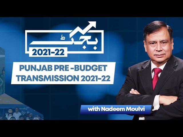 Punjab Pre Budget Transmission 2021