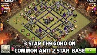 3 Star TH9 Moat Style Base GoHo, Clash of clans clan war