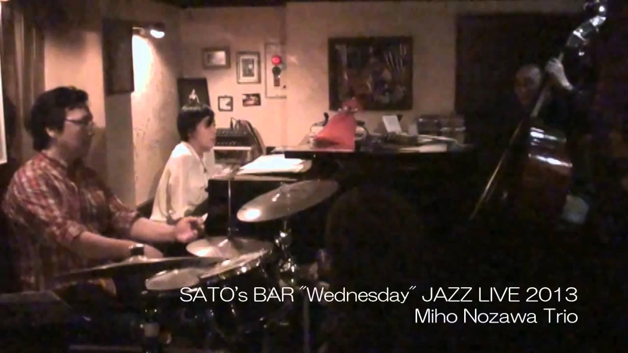 Driftin - Miho Nozawa Trio (Part 1&2)