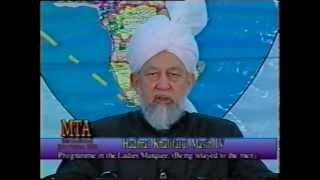 Address to Ladies, Jalsa Salana 1 August 1998