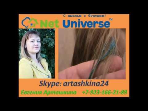 Как убрать пластилин из волос