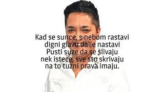 Gambar cover Marija Šerifović - Nije ljubav to / lyrics