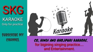 Mera aapki kripa se full karaoke with hindi lyrics