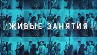 Ораторское Искусство, личностный рост, тренинги ИГРОКС от Александра Петрищева.
