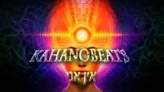 שוטי הנבואה - אין אני (KahanoBeats remix 2016)