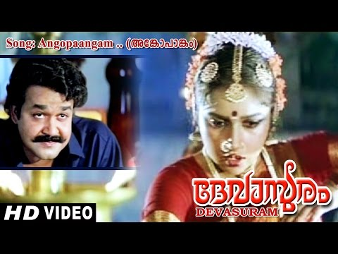 Devasuram Movie Clip 4 | Song | Angopangam...