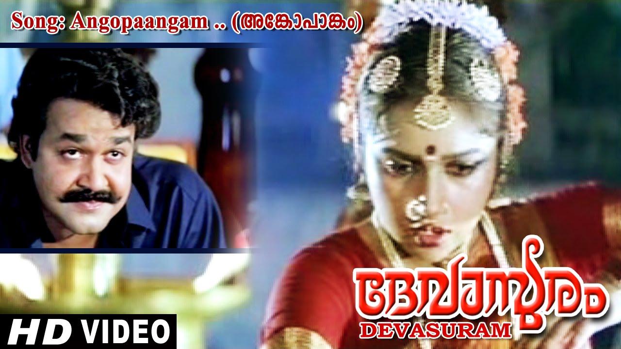 Download Angopangam  Full Video Song | HD | Devasuram Movie Song