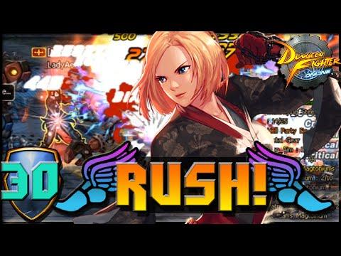 DFO Rush! - [Female Ranger] - THE RAZOR'S EDGE!