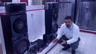 LG NA9640P SES SİSTEMİ 2300 WATT TANITIM VE İNCELEME