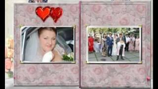 СВАДЬБА В 3D , СЛАЙД ШОУ 3D - 3D-Альбом Свадьба Оля и Саша