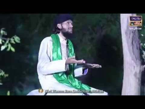 Maa ki Shan By Hafiz Waseem Raza Qadri 2017