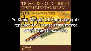Yu Xunfa-Melody Of Mount Lang Ya: Treasures Of Chinese Instrumental Music, Dizi1 (short ver.)