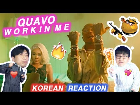 🔥KOREAN GUYS React to 'W O R K I N  M E' by QUAVO IN ENGLISH!!!!!!!