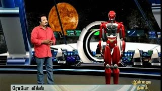 Robo Leaks 10-02-2016 spl secret news Puthiya Thalaimurai TV Show 10th February 2016