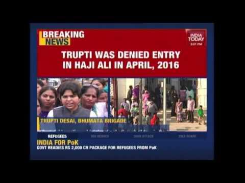 Trupti Desai Led Bhumata Brigade Enters Haji Ali Dargah