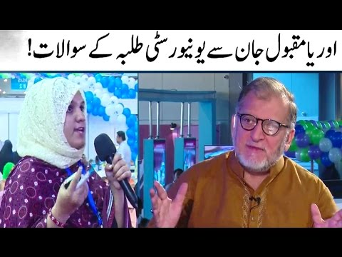 Harf E Raaz | Lahore Expo Center | Educational System of Pakistan | 12 December 2016