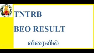 TNTRB  BEO RESULT DATE 2020