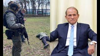 40 хвилин тому! Просто в Києві, Медведчук все, прямо на базі. Здали його– поліція там: вони в пастці