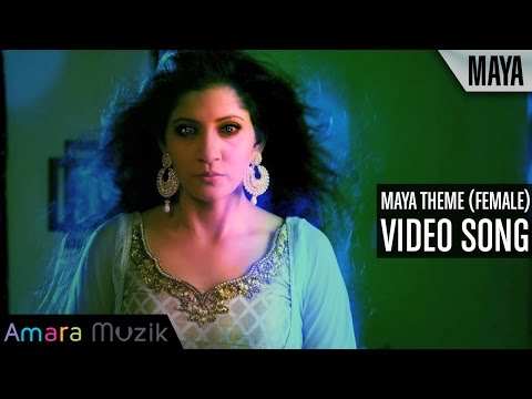 Maya Odia Movie || Maya Theme (Female) ||...