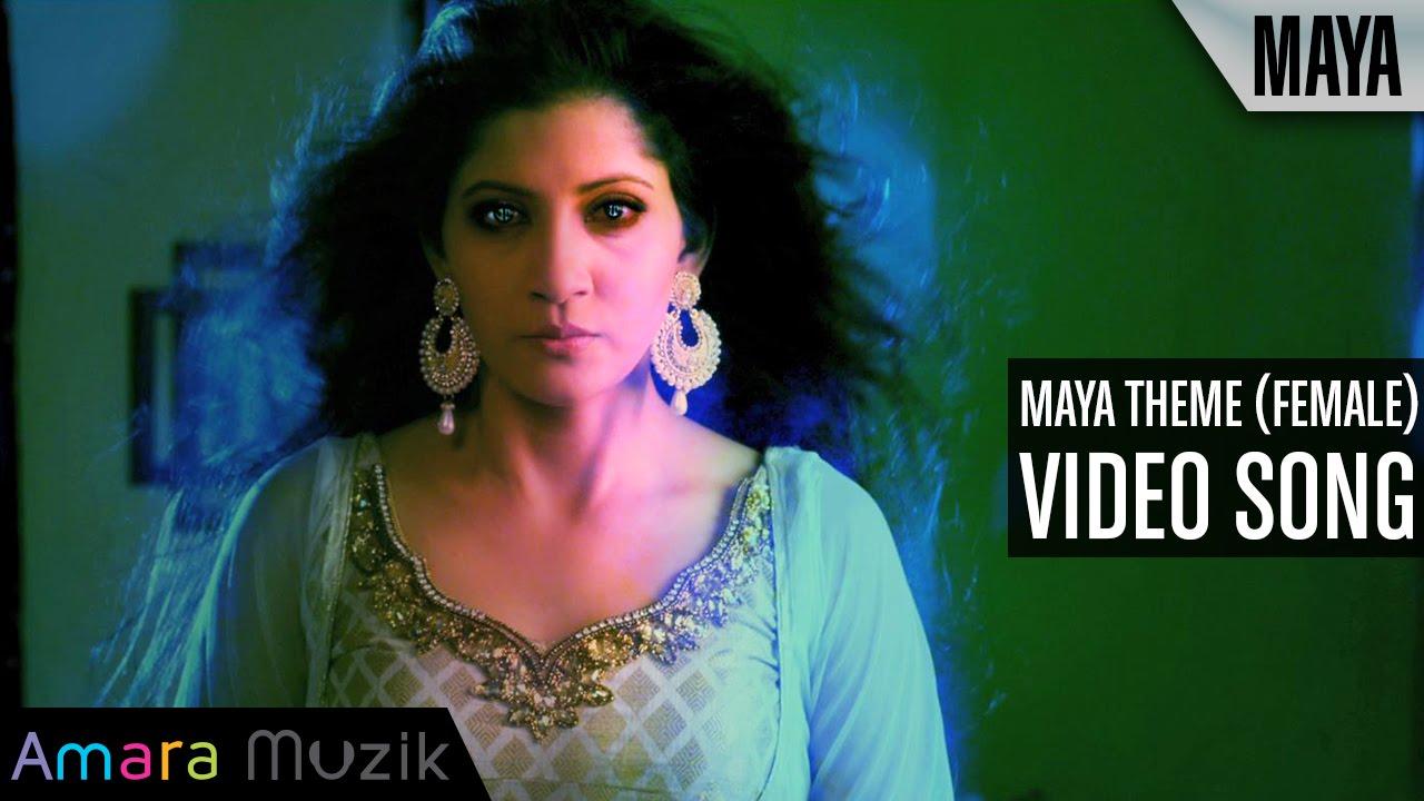 Maya Odia Movie Maya Theme Female Video Song Anu Choudhary Sunil Kumar Lipsa Mishra Youtube