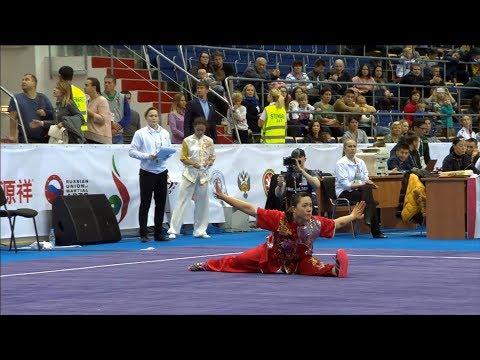 [14th WWC] Women's Changquan - Stephanie Lim - 9.28 [USA]