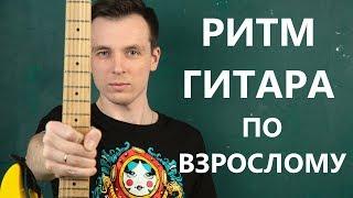 №15 ГАРМОНИЯ СЕПТАККОРДАМИ! ( Курс молодого гитариста №15)