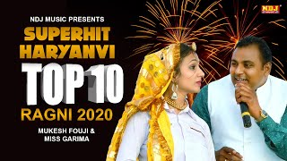 Mukesh Fouji  Miss Garima   Haryanvi Top 10 Ragni 2020   New Jukebox Haryavi Songs 2020   NDJ Music