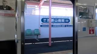 【ドア開閉】南海6200系リニューアル車(山側)