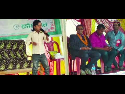 मैथिली चेतना मुलक नटक खुल्ला दिसापिसाब सम्बन्धि // New Maithili Comedy Natak // Pankaj Yadav