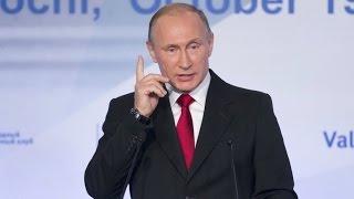 Владимир Путин о перспективах развития малого бизнеса в России. Первый канал.