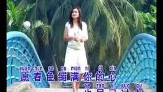 真的好想你-大马金嗓子歌后李俐青(完整版)