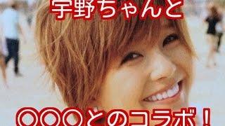 【大成功】AAA宇野実彩子とアンジャッシュ児嶋一哉がゲストだった『古坂...