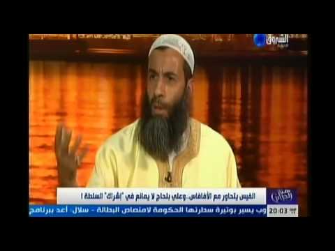 الفيس يتحاور مع الأفافاس وعلي بلحاج لا يمانع في إشراك السلطة