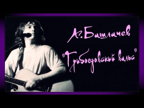 Толкунова Валентина «Сапожки русские» - текст и слова