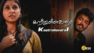 Kaatrullavarai | Tamil Short Film 2020 | By Manoranjan D'sami