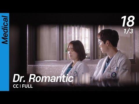 [CC/FULL] Dr. Romantic EP18 (1/3) | 낭만닥터김사부