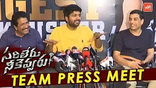 Sarileru Neekevvaru Success Press Meet | Dil Raju | Anil Ravipudi | Tollywood