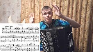 Бетховен Танец. Музыка - ключ к вхождению в разум! Путь викинга. Урок#15