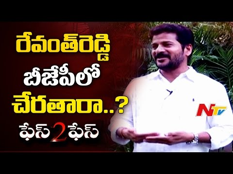 TDP MLA Revanth Reddy Exclusive Interview ||  Face to Face || NTV
