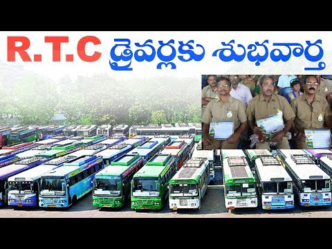 Good News to RTC Employees!! | RTC Latest Scheme with SBI | Latest News & Updates | Vtube Telugu