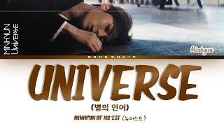 Hwang Minhyun [황민현] Of NU'EST [뉴이스트] - UNIVERSE (별의 언어) Lyrics/가사 [Han|Rom|Eng] MP3