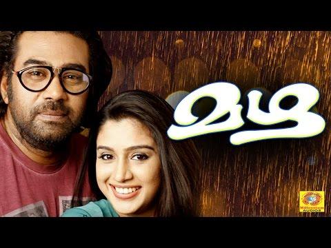 Evergreen Film Songs | Mazha Vol 2 | Biju Menon & Samyuktha Varma | Superhit Melody Songs | Jukebox
