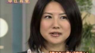 中江有里 2006年12月1日.