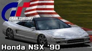 グランツーリスモ 【ホンダ NSX '90】【Gran Turismo】【PS1】